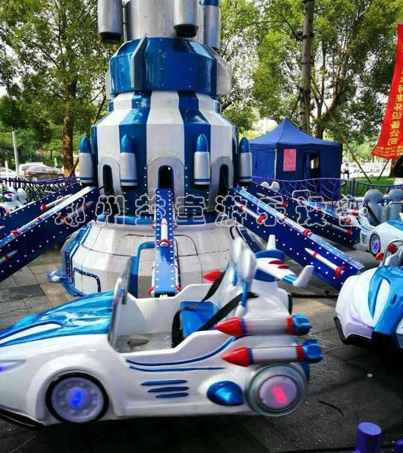公园汽车火箭
