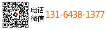 meng之cheng注册lian系电话